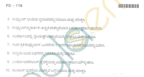 Bangalore University Question Paper Oct 2012:II Year M.A. - Degree Philosophy Paper VI Introduction to Computers
