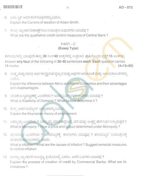 Bangalore University Question Paper Oct 2012 I Year B.A. Examination - Economics I (R.A.S)