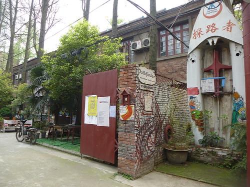Hubei13-Wuhan (60)