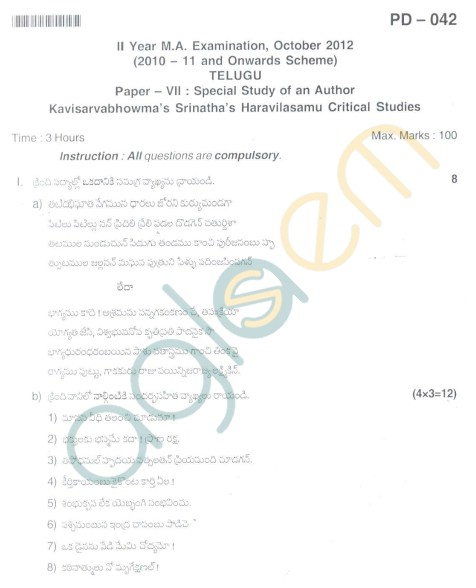 Bangalore University Question Paper Oct 2012:II Year M.A. - Telugu Paper VII : Special Study of an Author