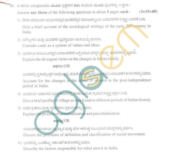 Bangalore University Question Paper July/August 2011 I Year B.A. Examination - Political Science