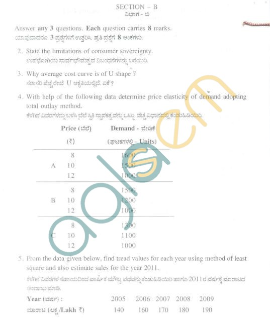 Bangalore University Question Paper July/August 2011 I Year B.Com. Examination - Commerce, Business Economics