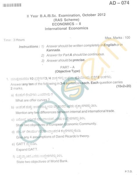 Bangalore University Question Paper Oct 2012II Year B.A. Examination - Economics II (RAS Scheme) International Economics