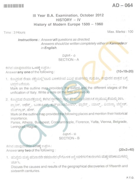 Bangalore University Question Paper Oct 2012: III Year B.A. Examination - History IV Modern Europe