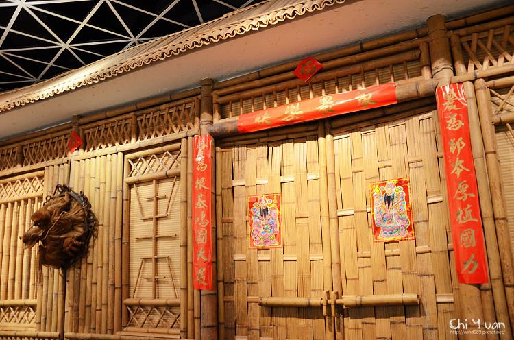 農村文物館12.jpg