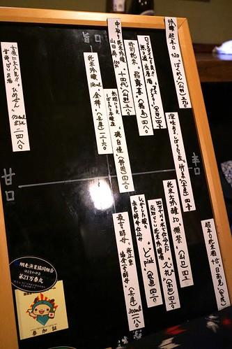 20130514はんなり祇園