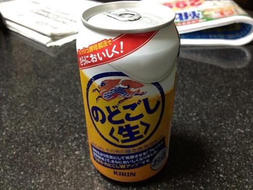キリンのどごし生 by haruhiko_iyota