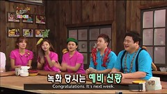 Happy Together S3 Ep.296