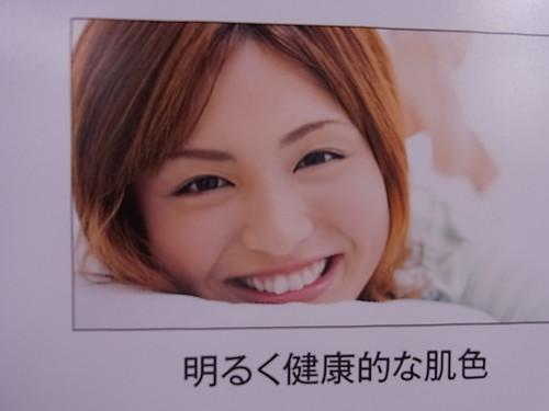 富士通ARROWSのカメラ機能紹介