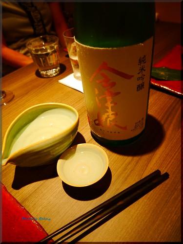 Photo:2013-06-08_T@ka.の食べ飲み歩きメモ(ブログ版)_【五反田】鳥料理それがし(鳥料理、日本酒)-23 By:logtaka