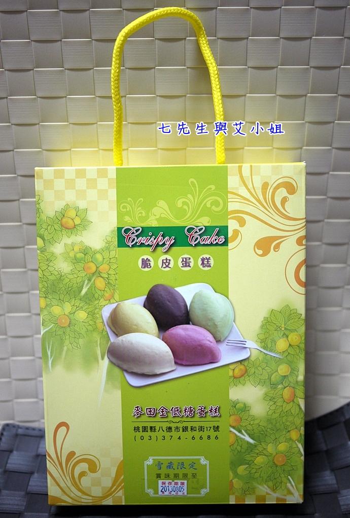 4 麥田金低糖蛋糕