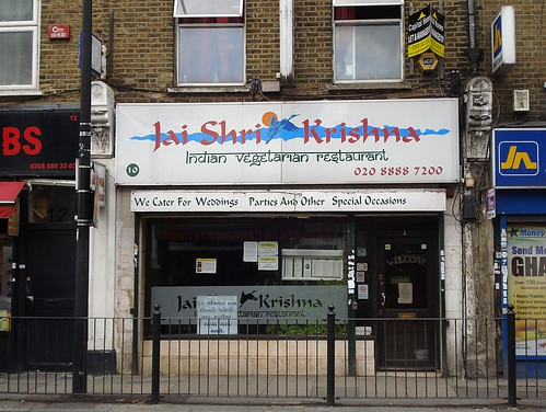 Jai Shri Krishna, Turnpike Lane, London N8