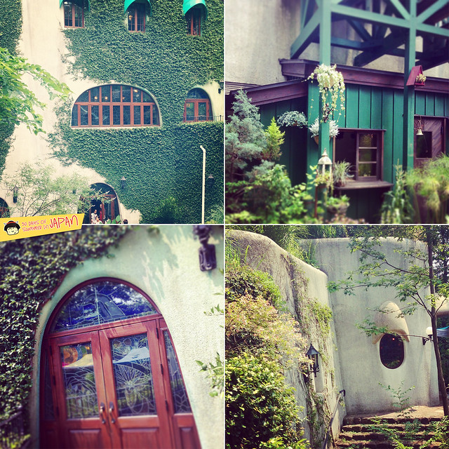 Ghibli Museum Mitaka, Japan - outdoor area 2