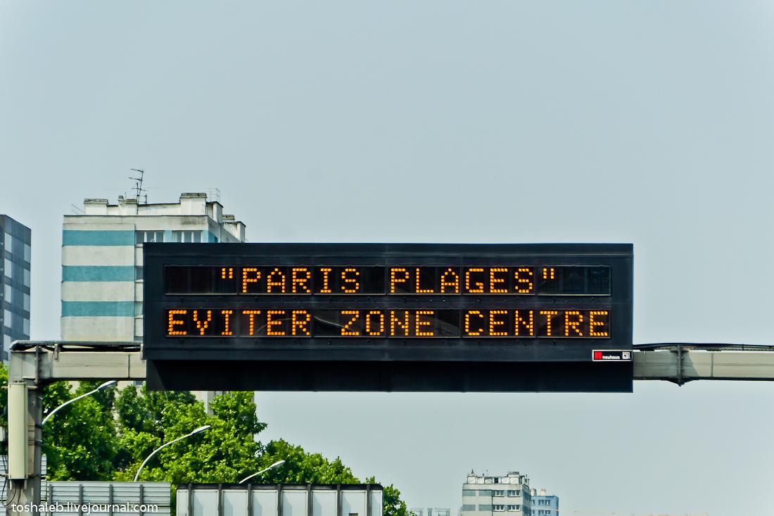 Paris_1-4