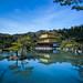 Golden Pavillion, Kyoto by torode