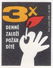 estmatchbox 057
