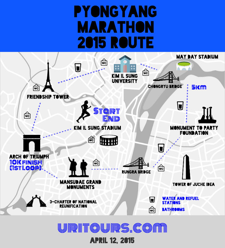 Pyongyang Marathon Race Route Map