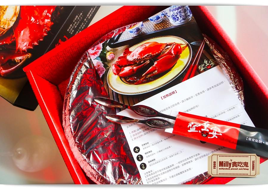 蟹皇宴 0011
