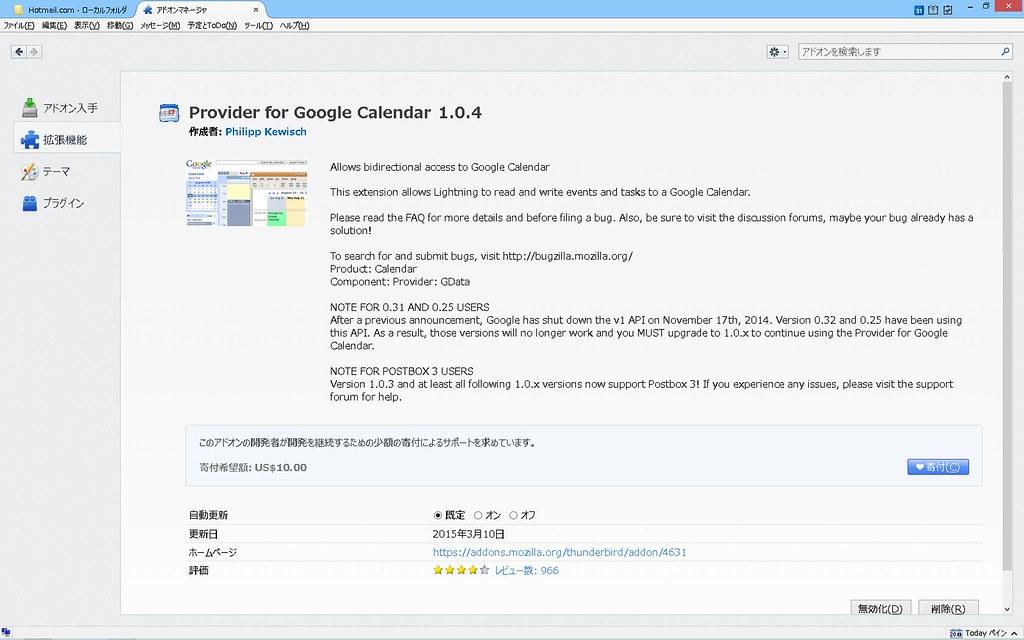 Provider for Google Calendar