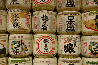 Image of Kasuga Shrine. japan shrine barrels sake offering nara shinto taisha kasuga