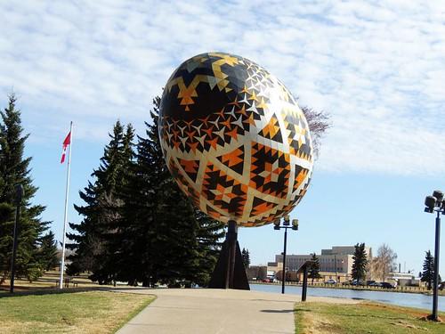 Pysanka Vegreville large Easter egg