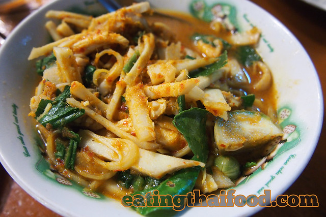 rayong_curry