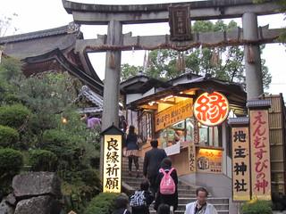 Jishu Shrine, Kiyomizu-Dera