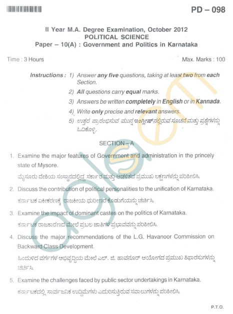 Bangalore University Question Paper Oct 2012: II Year M.A. - Degree Political Science Paper X(A) : Government and Politics in Karnataka