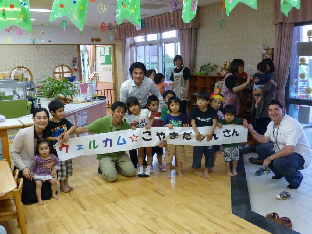 2013/04/15 Visiting Okinawa Ruble Pre-School Kids