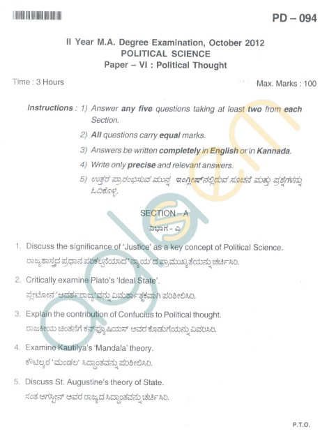 Bangalore University Question Paper Oct 2012: II Year M.A. - Degree Political Science Paper VI Political Thought