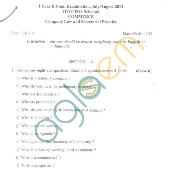 Bangalore University Question Paper July/August 2011 I Year B.Com. Examination - Commerce, Company Law and Secretarial Practice
