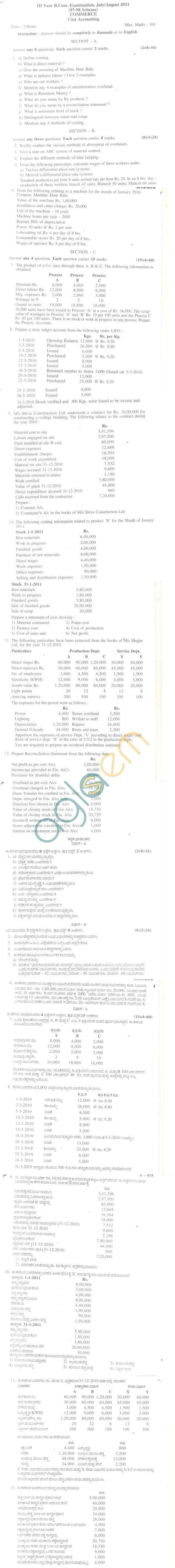 Bangalore University Question Paper July/August 2011 III Year B.Com. Examination - Commerce, Cost Accounting