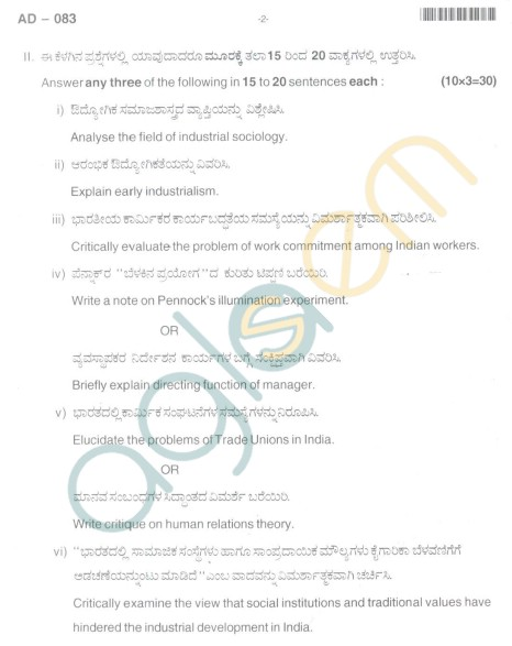Bangalore University Question Paper Oct 2012: III Year B.A. Examination - Sociology IV (1999-2000 & Onwards)