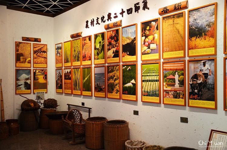 農村文物館06.jpg