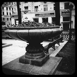 «Pushkin» vase