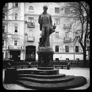 Yesenin monument