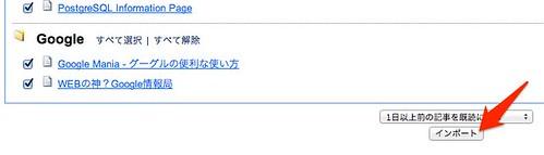 Photo:2013-05-15 22.37 のイメージ (2) By:onetohihi