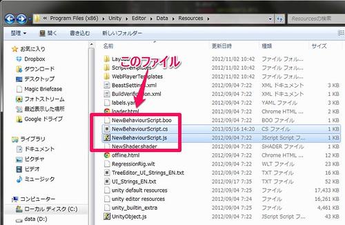 EnvironmentFileDir_mac