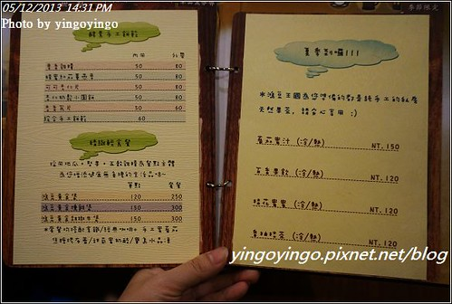 雲林斗六_鴻豆王國台灣精品咖啡20130512_DSC03600