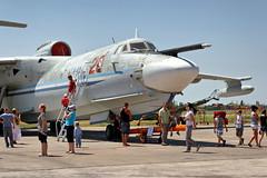 Taganrog. Beriev Aircraft Company 73