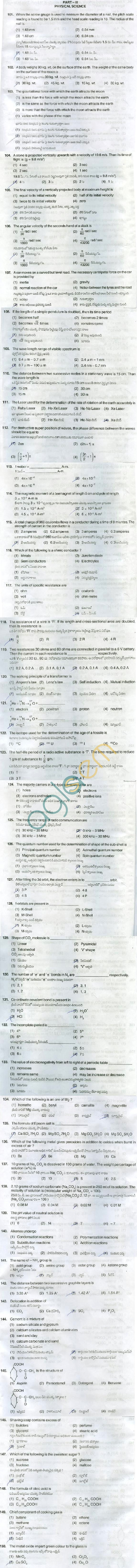 APRJC CET 2013 BPC/CGDM Question Paper