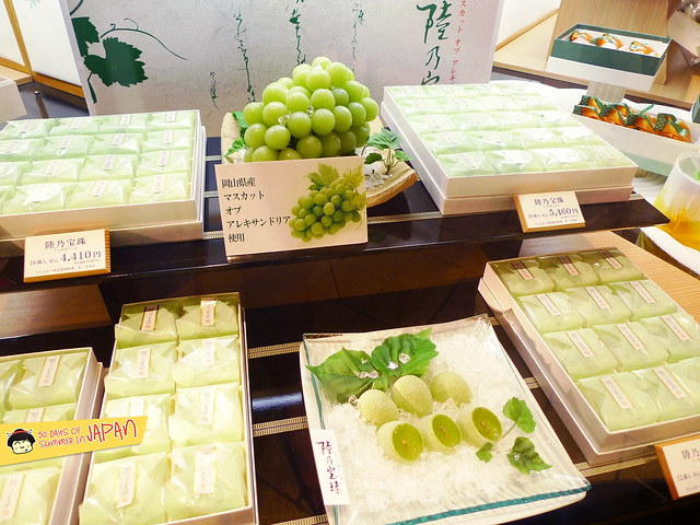 japanese jelly sweets grape - Ecute - JR Ueno Station