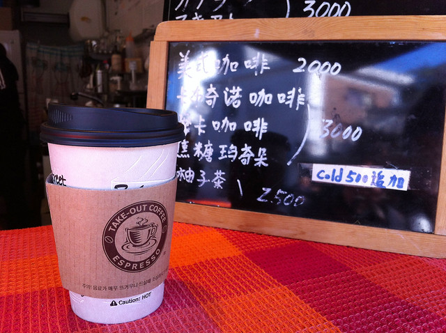 连咖啡店都有写中文