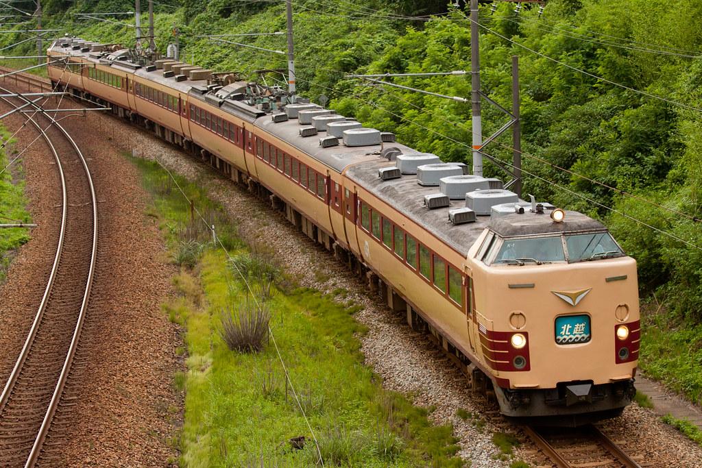 """1057M """"Hokuetsu"""" No.7 485 K-1"""