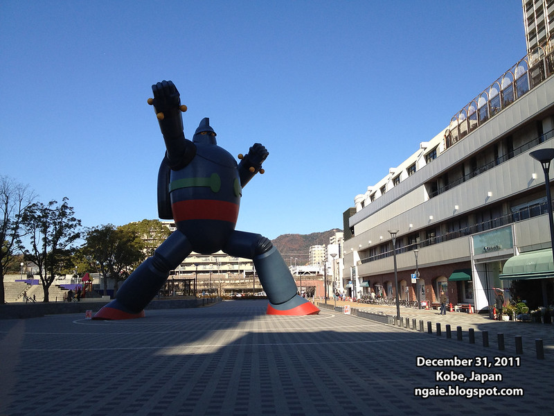 my journal Kobe New Towns Arima Onsen and Mt Rokko