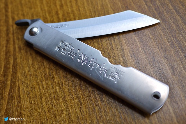 Higonokami Traditional Japanese Pocket Knife