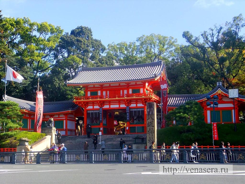 Храм Ясака в Киото