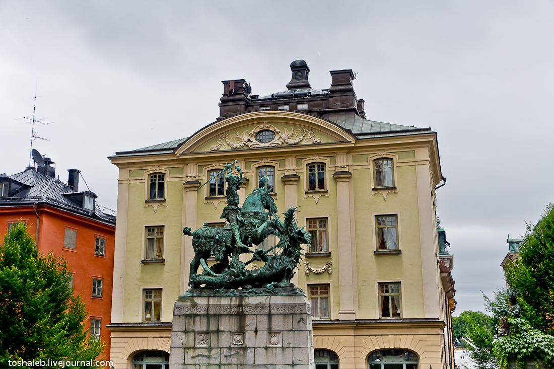 Stockholm_Streets-44