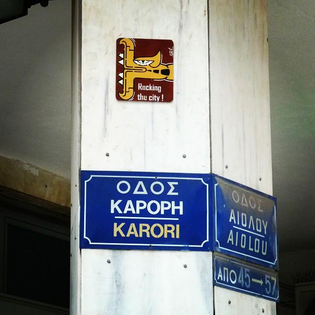 Quetzalcoatl in Athens... Rocking the city! #oré #ore_urbanart #orestreetart #athensstreetart #athens #greece #quetzalcoatl #streetart