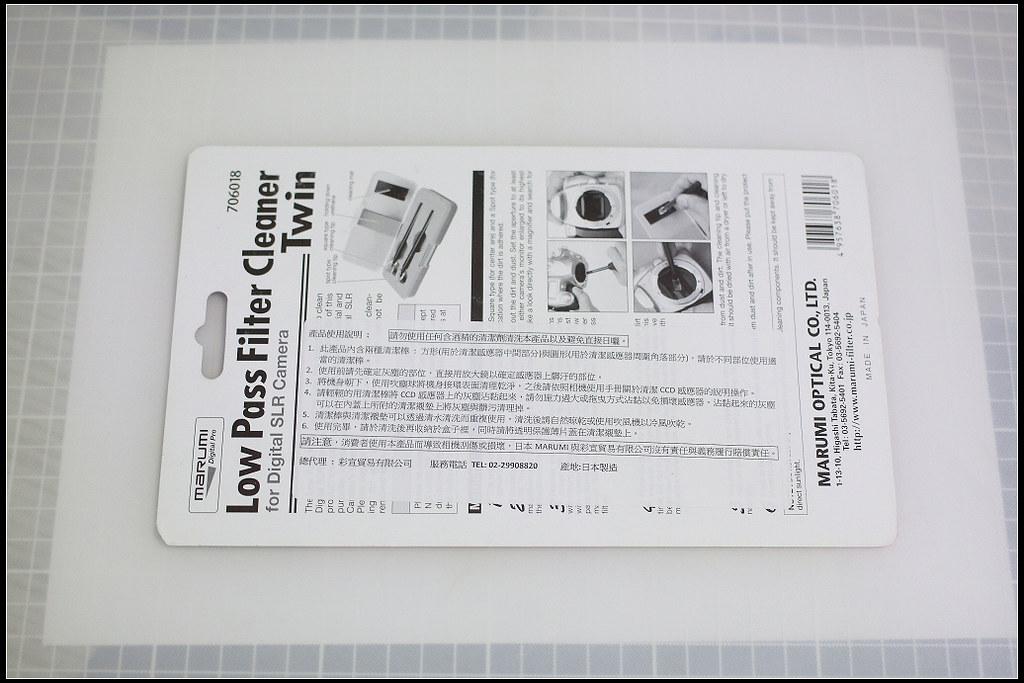20140206MARUMI 果凍筆 (3)